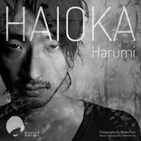 Haioka
